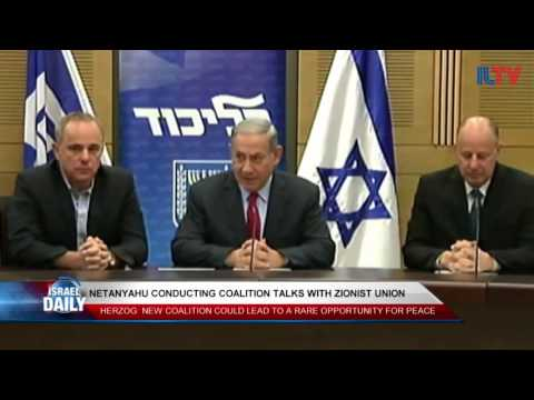 You're Evening News From Israel - May 17, 2016.
