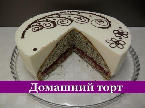 Простой и вкусный рецепт торта в домашних условиях с пошагово