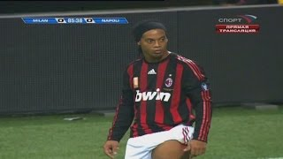 Ronaldinho vs Napoli Home 08-09