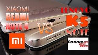 Redmi Note 4 vs Lenovo K5 Note