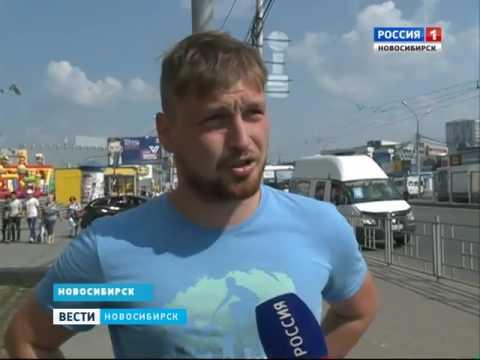 В Новосибирской области мигрантам запретят работат