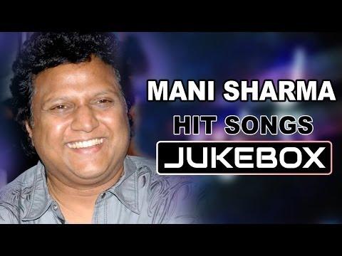 Music Director Mani Sharma Latest Hit Songs || Jukebox || Telugu Hit Songs video