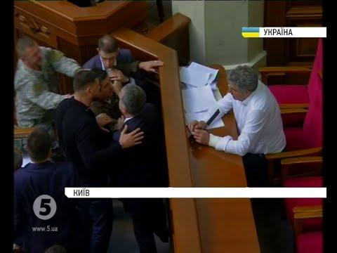 Одеського суддю-хабарника затримали прямо у ВР