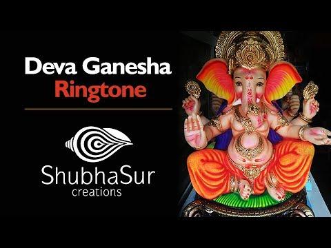 Deva Ganesha Ringtone | Ganesh Utsav 2017 | ShubhaSur Creations