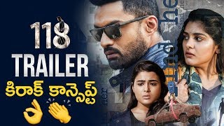 118 Movie Trailer | Kalyan Ram | Shalini Pandey | Nivetha Thomas | 2019 Latest Telugu Movie Trailers