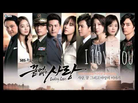 Endless Love OST - I Love You - Jo Sung Mo