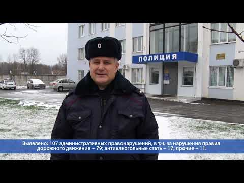Десна-ТВ: День за днем от 09.01.2020