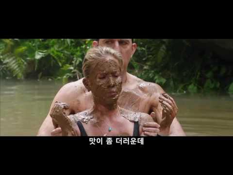 [홈무비TV] 호불호 영화 리뷰 - 미국 코미디 영화 베케이션(vacation), 2015