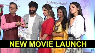 Vijay Devarakonda's New Movie Launch | Vijay Devarakonda's New Movie Opening | Filmylooks