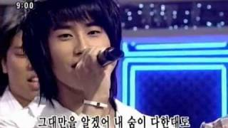 download lagu 050807 1000 Songs Challenge Ss501 Cut gratis