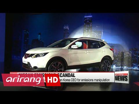 Korea files complaint against Nissan Korea CEO for emissions manipulation