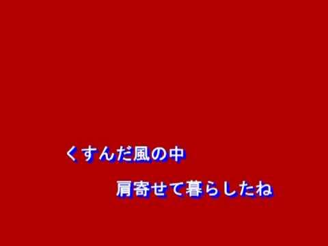 東京(やしきたかじん)~MURO ON STAGE(邦楽)~