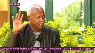 General Samora Yenus interview with the new Dimtsi Weyane TV