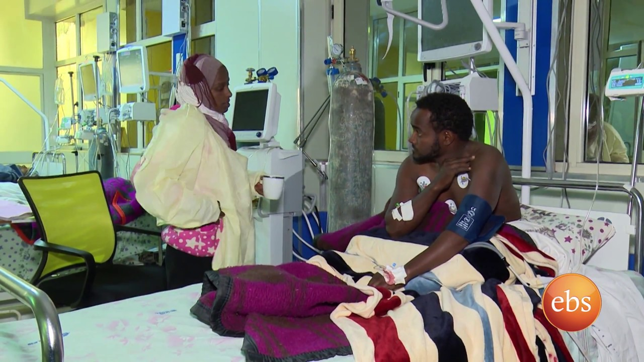 New Life: Documentary On Heart Surgery - የልብ ቀዶ ጥገና ዙርያ የተሰራ ዘገባ