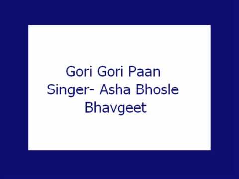Gori Gori Paan- Asha (bhavgeet) video