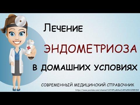 Лечение простатита лекарства в домашних условиях