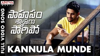 Kannula Munde Full Video Song HD Saahasam Swaasaga Saagipo | Naga Chaitanya, Manjima