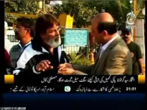 Inauguration of Hockey Ground--Gulshan Town (AAJ_News)