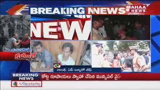 Breaking News:దొంగల భయంతో కొత్తవారు కనిపిస్తే చితక్కొడుతున్న ప్రజలు