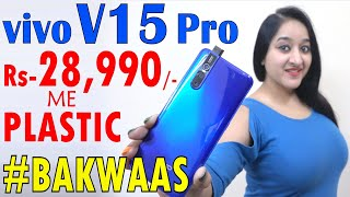 Vivo V15 Pro - Unboxing & Overview in HINDI(Indian Retail Unit)