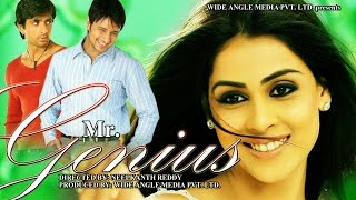Force - Mr Genius (Medhavi) 2014 - Genelia D'Souza, Raja, Sonu Sood | Hindi Dubbed Movies 2014 Full Movie
