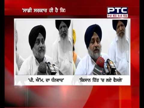 Dy CM Sukhbir Singh Badal meet PM Narendra Modi