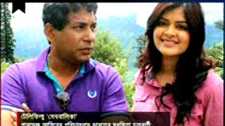 Kolkatan Character Pakhi Will Act With Mosharraf Karim in Bangla Telefilm,Modhumita Known As Pakhi