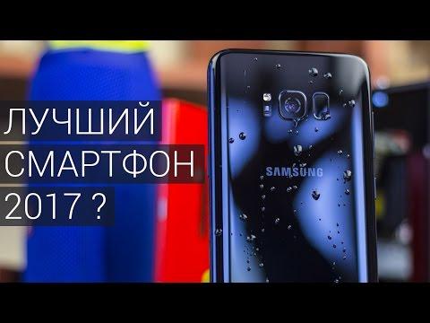 IPhone 7 Plus, бойся. Samsung Galaxy S8+ подробный обзор: все недостатки и козыри