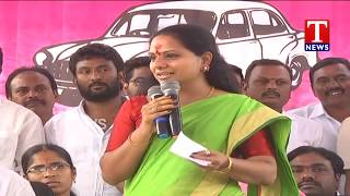 MP Kavitha Speech In TRS Joinings  Meet | Jagtial District | live Telugu