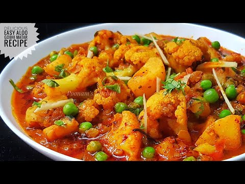 Aloo Gobhi Matar ki Sabzi - Aloo Gobi Recipe | Lunch Box Recipe | टिफ़िन वाले आलू गोभी