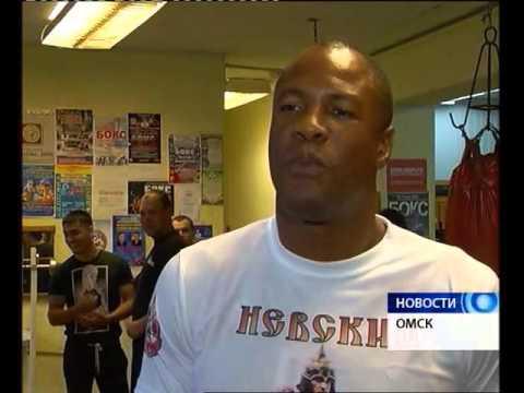 Знаменитый кубинский боксёр Феликс Савон дал уроки мастерства юным омичам