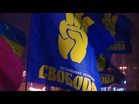 У Києві відбулася смолоскипна хода до 108 дня народження Степана Бандери
