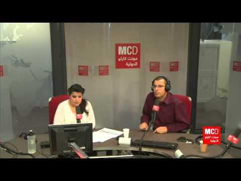 أزمة بين المغرب وفرنسا