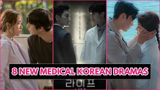 Top 8 New Medical Korean Dramas (2018 - Feb 2020)