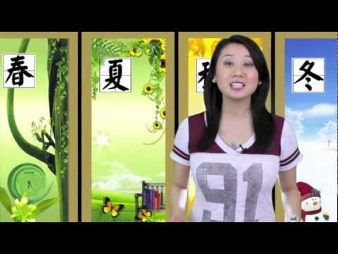 Learn Seasons in Mandarin Chinese!! Spring, Summer, Fall, and Winter