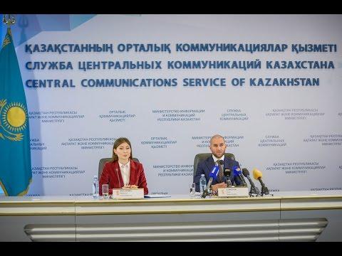 «Қазақстанның автокөлік саласы қызметінің қорытындылары» тақырыбында баспасөз конференция
