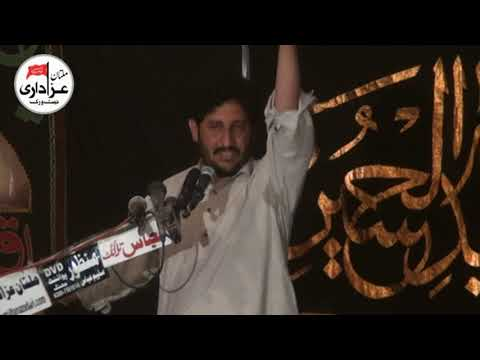 Zakir Syed Murtaza Ashiq | Majlis 17 March 2018 | Jalsa Zakir Syed Mushtaq Hussain SHah Jhang