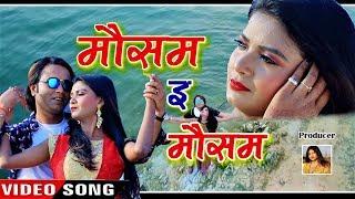 दिल दीवाना-Manoj Mahli का सुपरहिट नागपुरी गाना-New HD Nagpuri Video Song 2019