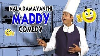 Nala Damayanthi Tamil Movie | Back To Back Comedy Scenes | Madhavan | Mouli | Kamal Hassan