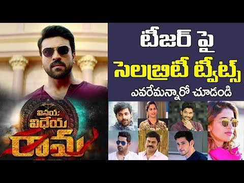 Celebrity Tweets On Vinaya Vidheya Rama Teaser | Ram Charan | Boyapati | Jr NTR | Tollywood Heroes