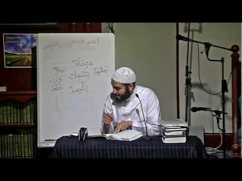 Ustadh Abdul Karim - Al-Arabiyyah Bayna Yadayk (Book 2) by Ustadh Abdul-Karim Lesson 53