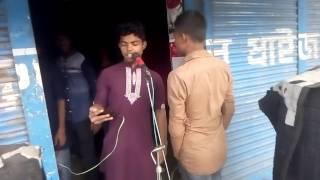 consat bangla song 2017