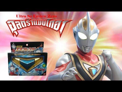 รีวิว ที่แปลงร่างอุลตร้าแมนไกอา Review DX Esplender Ultraman Gaia HD
