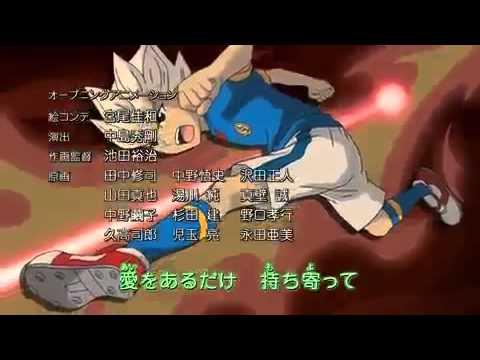 Inazuma Eleven Ending 4 - Otakebi Boy WOW!