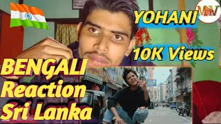 First #indian Bengali Reaction to Ayeth Warak ( ආයෙත් වරක් ) / Yohani De Silva song | Sandun Perera