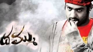 Dammu - Ruler (CD Version) - Dammu (2012) - Telugu Songs - Keervani Music Director