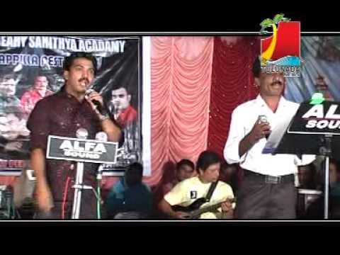 Adil Atthu & Basheer Kinya Beary song