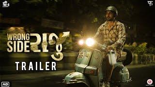 Wrong Side Raju | Official Trailer | Abhishek Jain | Anurag Kashyap | Pratik Gandhi | Mikhil Musale