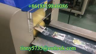 Car freshener paper packaging machine,Car freshener paper flow wrapper machine