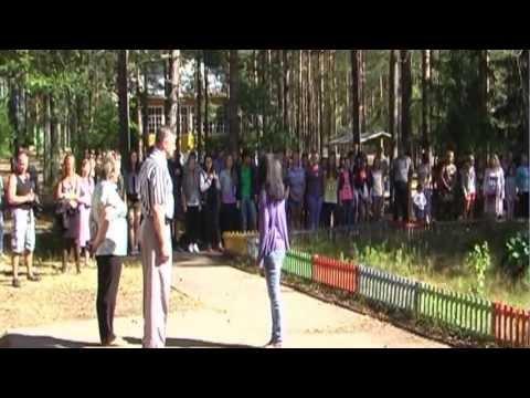 Лагерные песни - Санкт-Петербург